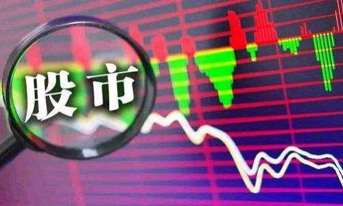 6月23日美国股市行情分析:科技股走强_零售类股票大涨