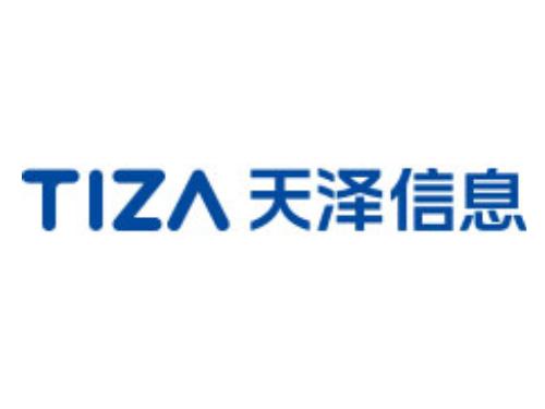 滴滴自动驾驶项目在上海测试 天泽信息涨停