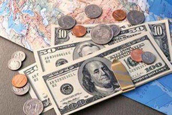 2020年6月29日人民币汇率中间价